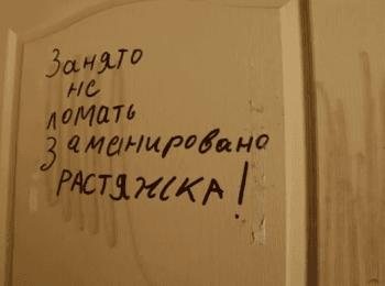 Життя після «ЛНР». Сєвєродонецьк