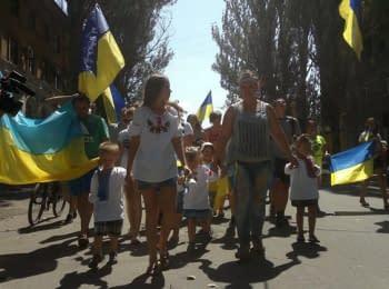 В Славянске прошло шествие за единство Украины, 03.08.2014