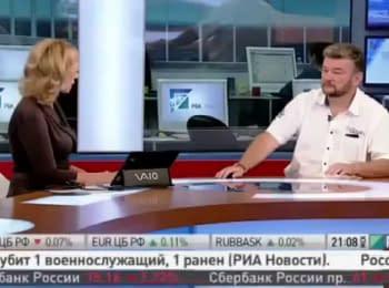 У ефірі російського ТБ експерт підтвердив ракетний обстріл з території РФ