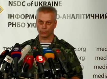 Briefing about developments in Ukraine of the Information Center of National Security and Defense Council, on August 4, 2014 (17:00 p.m.)