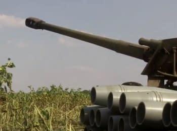 Артилерія - Бог війни