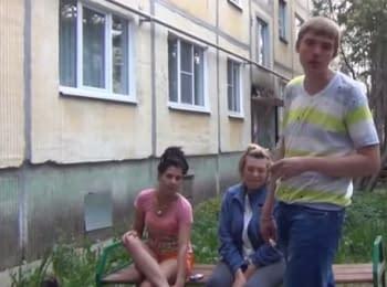 В России избили беженцев из Славянска (18+ нецензурная лексика)