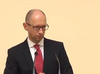 Яценюк: Правительство Украины предлагает комплексный план изменений в налоговой системе
