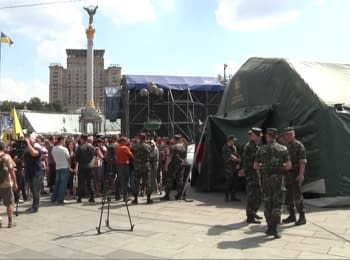 On the Maidan there was a mobilization staff, on August 6, 2014