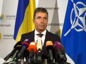 Брифінг Андерса Фог Расмуссена, Генерального секретаря НАТО (07.08.2014)