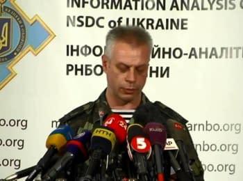 Брифінг інформаційного центру РНБО про події в Україні, 08.08.2014 (12.30)
