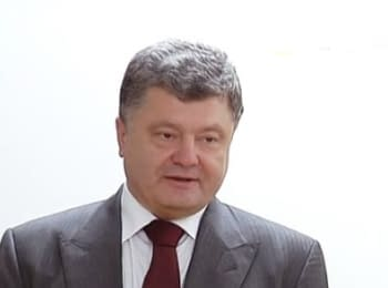 Порошенко прийняв відставку Парубія (07.08.2014)