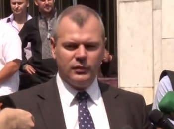 МВС про вибух на Європейській площі в Києві (08.08.2014)
