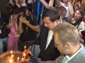 Mikheil Saakashvili in Lviv prayed for territorial integrity of Ukraine and Georgia (August 8, 2014)