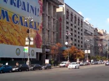 На Хрещатику та всіх прилеглих вулицях, крім Інститутської, відновлено автомобільний рух (10.08.2014)