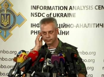 Briefing about developments in Ukraine of the Information Center of National Security and Defense Council, on August 12, 2014 (12:30 p.m.)
