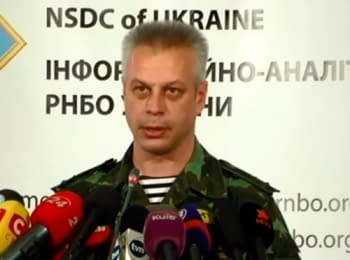 Briefing about developments in Ukraine of the Information Center of National Security and Defense Council, on August 12, 2014 (5:00 p.m.)