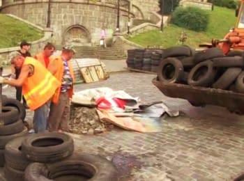 On Instytutska Str. dismantle barricades (August 11, 2014)