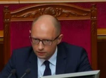 Яценюк просить ВР прийняти закон про санкції (12.08.2014)