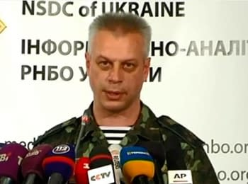 Briefing about developments in Ukraine of the Information Center of National Security and Defense Council, on August 13, 2014 (5:00 p.m.)