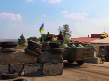 Донецкая область: Блокпост вблизи Углегорска