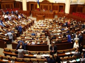 Парламент ухвалив «Закон про санкції» проти РФ (14.08.2014)