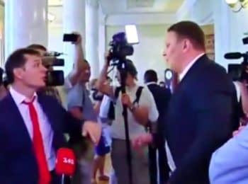 У парламенті побились депутати Ляшко та Шевченко (14.08.2014)