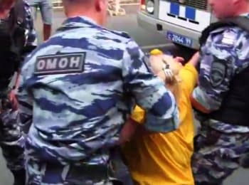 In Moscow the anti-war protest was dispersed (August 12, 2014)