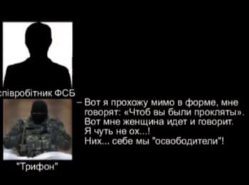 Security Service of Ukraine: Russian secret services try to transport the agents from Donbas (18+ Explicit language)