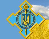 Брифінг інформаційного центру РНБО про події в Україні, 15.08.2014 (17.00)