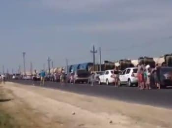 Відпочинок у Криму: Бійка за місце на поромі