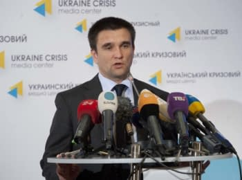 Pavlo Klimkin about results of a quadripartite meeting in Berlin of Ministers of Foreign Affairs of Germany, France, Ukraine and Russia (August 18, 2014)