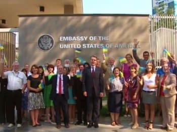 Посольство США поздравило украинцев с Днем Независимости