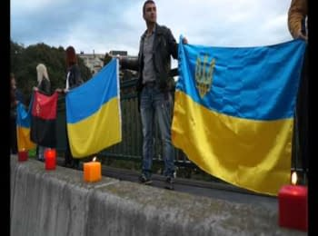 Luxembourg. Independence Day of Ukraine