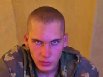 Допрос российского десантника сержанта Мильчакова И.В., взятого в плен 25.08.2014