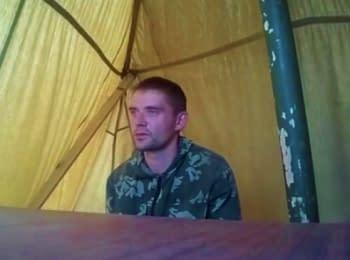 «Це не наша війна» - допит російського десантника сержанта Генералова А.Н., взятого в полон 25.08.2014