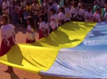 Flag Day in Starobilsk Luhans'k region, on August 23, 2014