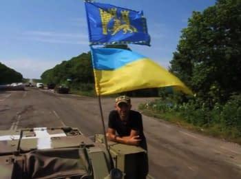 Checkpoint near Debaltseve