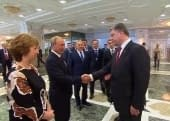 In Minsk Poroshenko met with Putin (August 26, 2014)