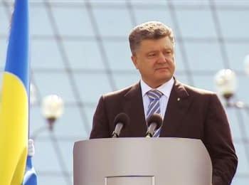 Выступление Президента Украины на параде в честь 23-й годовщины Независимости Украины