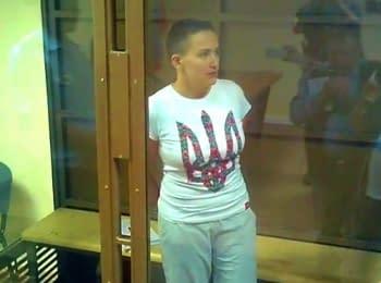 Надія Савченко з'явилася на суді в футболці з тризубом, 27.08.2014