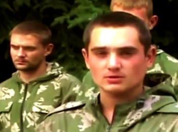 Российские десантники просят забрать их домой (27.08.2014)