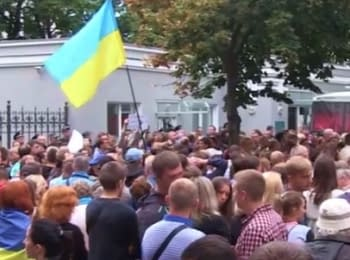 Several  hundred people near Presidential Administration demand to send help to Ilovays'k, on August 27, 2014