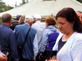 Луганск в осаде. Фильтрационный пункт