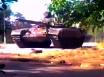National Security and Defense Council: Tanks of the Russian army in Novoazovs'k, on August 27, 2014