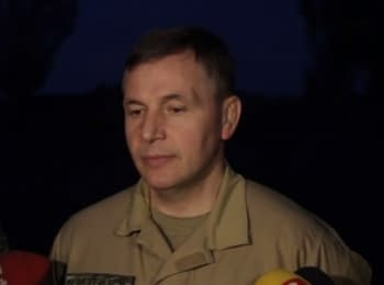 Minister of Defence of Ukraine about a situation in zone of anti-terrorist operation (August 28, 2014)