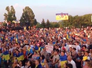 Мариуполь - это Украина (28.08.2014)