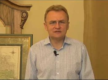 Appeal of the mayor of Lviv Andriy Sadovyi (September 2, 2014)