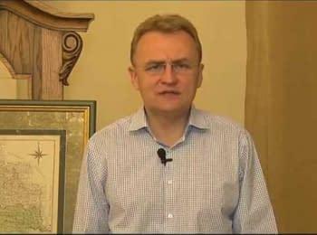 Звернення мера Львова Андрія Садового (02.09.2014)