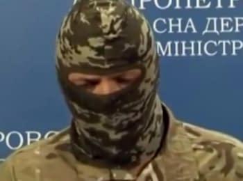 Семенченко показал лицо