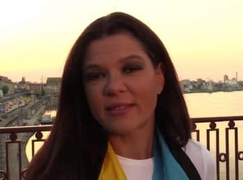 Руслана звернулася до своїх російських родичів