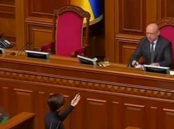 Turchynov expelled Bondarenko from a tribune of the Verkhovna Rada
