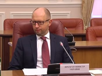 Yatsenyuk about invasion from the Russian Federation