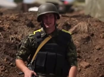 """Soldiers of anti-terrorist operation: """"Wait for me, and I will return"""""""