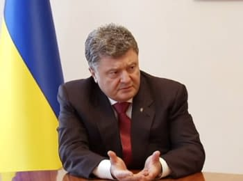 President of Ukraine about telephone conversation with the Russian President
